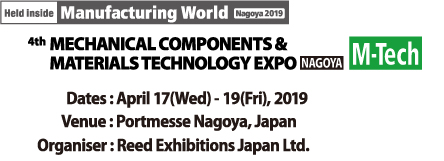 SEIKI exhibition in M-TECH NAGOYA JAPAN 2019